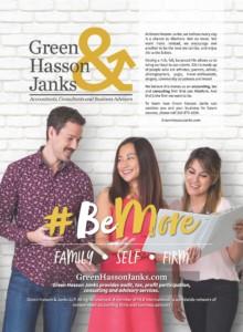2017 GHJ Ad Campaign #BeMore